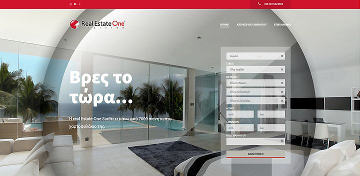About Us - Illusion Web Design Agency e88cd9d7cc0